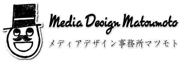 Media Design Office Matsumoto.